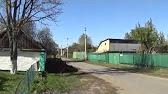 Украинские Домики: Село Красиловка Киевской Области - YouTube