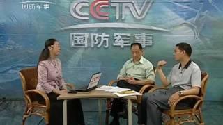 【cctv 国防军事 专家在线】2011 10 21 探秘中国国产反舰导弹