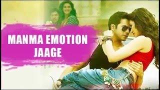 Manma Emotion Jaage | Dilwale | Varun Dhawan | Kids Dance | Piyush Sm Choreography