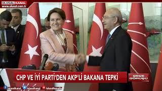 Gece Görüşü- 19 Ekim 2018- Teoman Alili- Ulusal Kanal