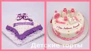 видео Торты на заказ в Харькове