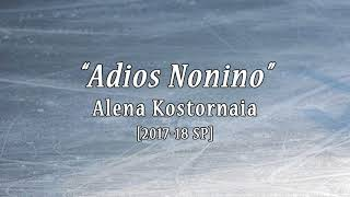 Alena KOSTORNAIA ''Adios Nonino'' [17-18 SP Music]