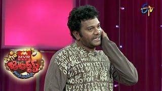 Super Sreenu Performance – Extra Jabardasth – Episode No 8 – ETV  Telugu