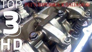 Регулировка клапанов Рено 1,4 v8. Adjusting Renault Kengo Logan Clio Symbol valves 1,4 v8