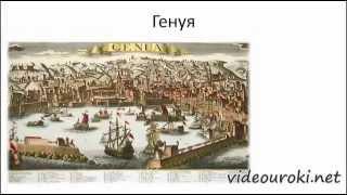 Торговля в Средние века   2