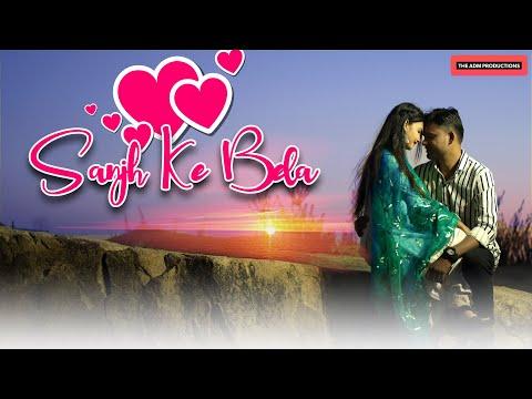 SANJH KE BELA | Rishiraj & Shweta | Basant & Devika | Mrockangel | MD Siraj | Rapper Ankit