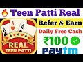 Teen Patti Real | Best Teen Patti Game 2020 | How To Earn 1000 Rs Per Day | How To Play Teen Patti