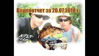 20.07.2018 г. г. Камышин