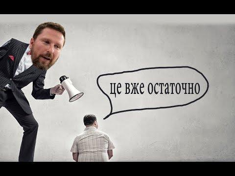 Узник Кремля. Обтекание продолжается