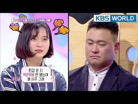 Don't Look For Me! Please get me out of this jail.[Hello Counselor Sub : ENG,THA / 2018.04.23]