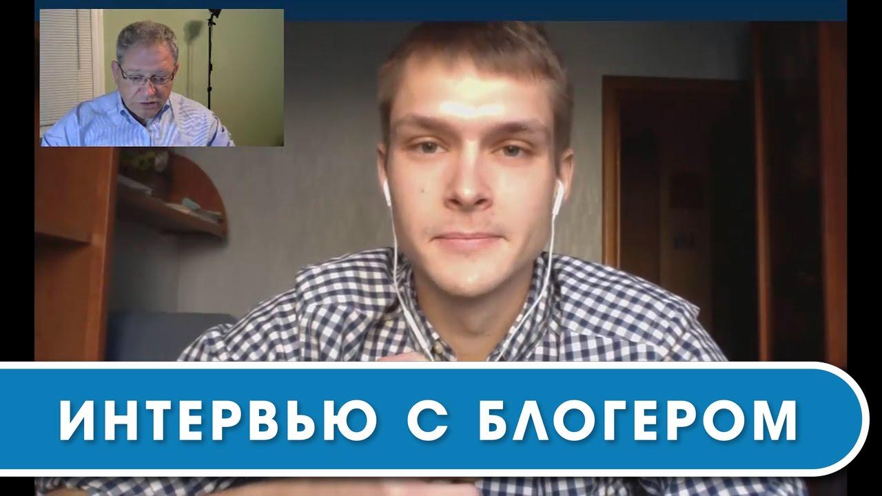 США 3171: Интервью с Блогером - работа начинающего тестировщика в России/Москве