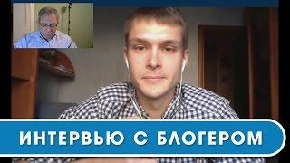 США 3171: Интервью с Блогером - работа начинающего тестировщика в России/Москве(, 2015-09-14T13:50:20.000Z)