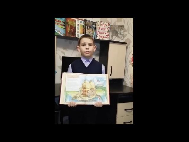 Изображение предпросмотра прочтения – ИванМихальченко читает произведение «Лебедь, Рак и Щука» И.А.Крылова