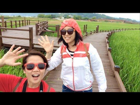 순천만 Suncheon Bay
