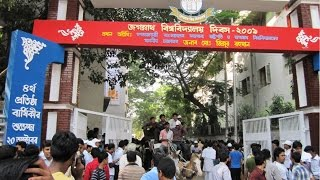 Documentary of `Jaga Babur Pathshala to Jagannath University