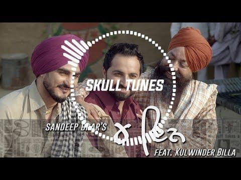 Same Time Same Jagah (Chaar Din)  | Sandeep Brar & Kulwinder Billa || Remix