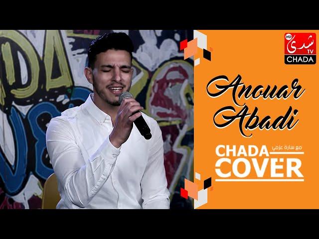 CHADA COVER : Anouar Abadi