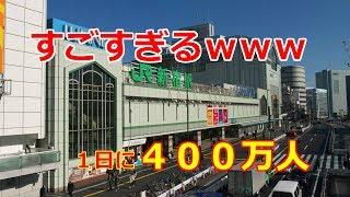 【海外の反応】驚愕!!「地下にあんな巨大都市があるなんて…」世界一の日本の駅にびっくり仰天!!終わりのない迷路に衝撃!!【動画のカンヅメ】