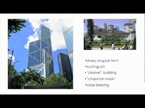 Feng Shui Conference IV, London UK, 2010 (2/2) - Paul Rainford-Miller: Architecture and Feng Shui