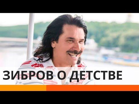 Павел Зибров рассказал