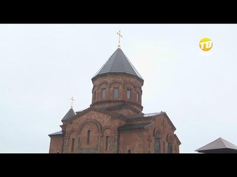 В Твери появилась новая христианская святыня - Армянская церковь. 2016-10-10