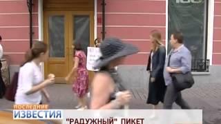 На Невском проспекте избили ЛГБТ-активиста