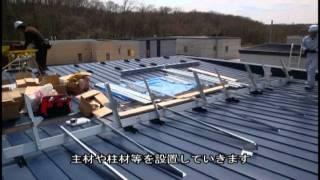 http://suneco.co.jp/ 雪が多い北海道札幌市の気候に適した太陽光発電シ...