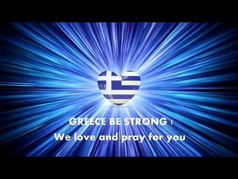 GREECE BE STRONG  ~  AVE MARIA - BACH  GOUNOD