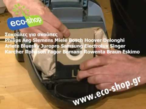 Ψάχνεις-σακούλα-για-ηλεκτρικη-σκούπα-...www.eco-shop.gr