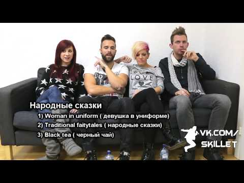 Russian language quiz with SKILLET