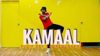 Kamaal song   Uchana Amit   Ft.   Badshah   Alina   Sudip Dey Choreography