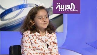 ماذا قالت الطفلة المغربية بطلة تحدي القراءة في استديو العربية؟