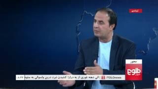 MEHWAR: Upcoming Parliamentary Elections Discussed/محور: انتخابات آیندۀ پارلمانی و شوراهای ولایتی