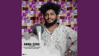 Amma Song (Pathu Masam)