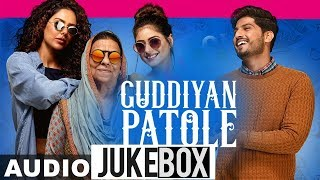 Guddiyan Patole (Audio Jukebox) | Gurnam Bhullar | Sonam Bajwa | Guddiyan Patole | New Songs 2019