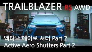 [TRAILBLAZER] Active Aero Shut…