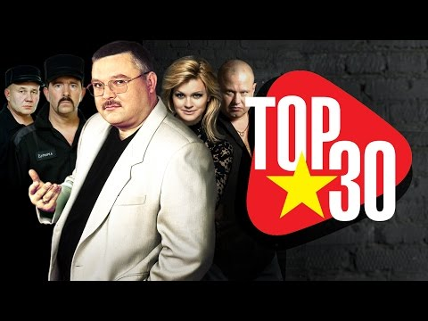 Russian Chanson Best Songs - Top 30 - 2016