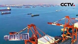 """[中国新闻] 美指责中方在贸易磋商中""""开倒车""""中方回应 坚持相互尊重是中方的一贯立场   CCTV中文国际"""