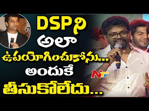 Sukumar Reveals the Reason Behind not Taking Devi Sri Prasad for Darshakudu Movie