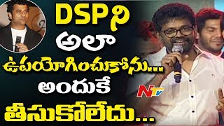 Sukumar Reveals the Reason Behind not Taking Devi Sri Prasad for Darshakudu Movie