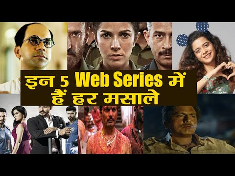 Sacred Games, Inside Edge & Other TOP Indian Web Series You Should Not Miss | FilmiBeat