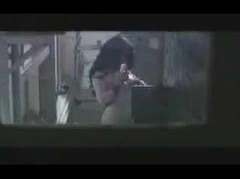Gotcha Trailer
