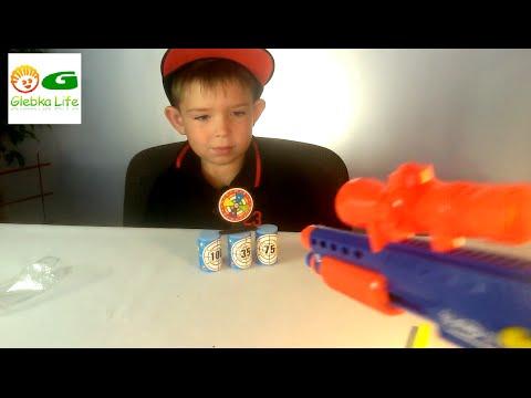 Бластер. Игрушки для мальчиков: детское оружие.