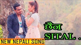 "New Nepali Dohori Song -""CHAINA SITAL"" || Asish B.C, Rejina Kanchi || Latest Nepali Dohari 2017"