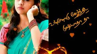 Adi ethukku pulla song Tamil lyrics video download #Adiethukupullalyrics