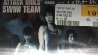 My recent dvd purchase... ATTACK GIRLS SWIM TEAM VS THE UNDEAD