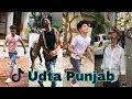 Udta Punjab   TikTok Trending Video   Viral & Trending Song  