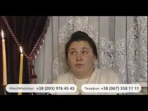 Гадалка Жанна Николаевна