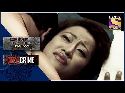 City Crime | Crime Patrol | मुक्ति | Mumbai