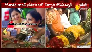 Godavari Boat Tragedy:Child Hasini Dead Body Reached  to Akkaram Palli in Tirupati